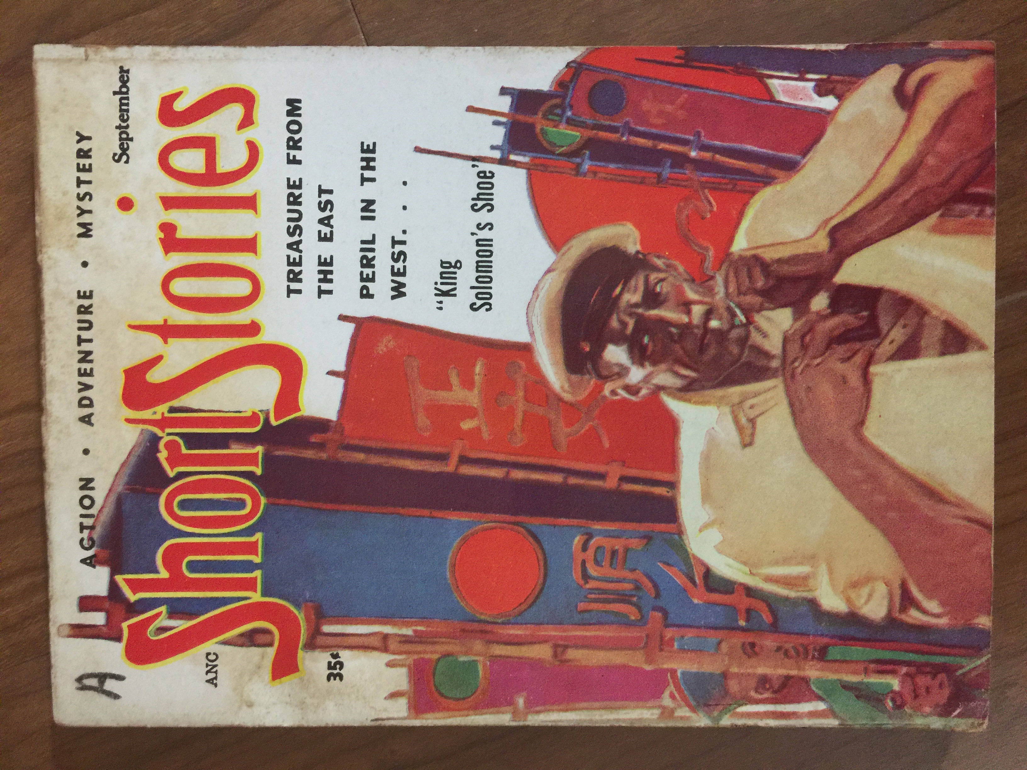 1953 July last digest-sized issue of Short Stories edited by Dorothy McIlwraith